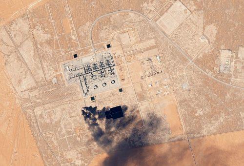1024px-Khurais_Oil_Processing_Facility_Saudi_Arabia_by_Planet_Labs.jpg